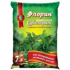 Флорин Декоративно-Лиственные 7 л.