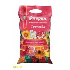 Флорин Троянда 3 л.