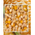 Кормовая кукуруза