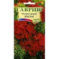 Гвоздика турецкая Красная 0,2 гр.