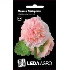 Мальва Майоретте розовая  0,2 гр.