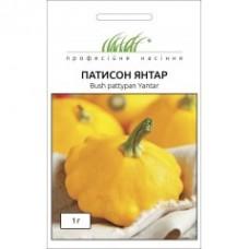 Патиссон  Янтарь 1 гр.