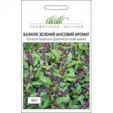 Базилик Зеленый Анисовый  0,5 гр.