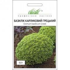 Базилик зеленый Карликовый Грецкий 0,5 гр.