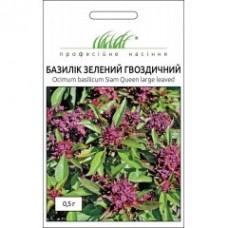 Базилик Зеленый Гвоздичный 0,5 гр.