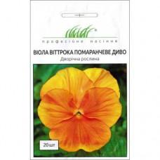 Виола Оранжевое чудо 20 шт.
