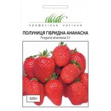 Клубника Ананасная 0,03 гр.