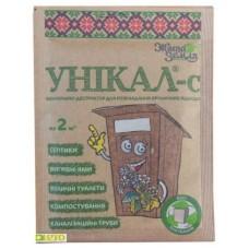 Уникал-С 15 гр.