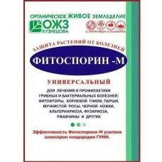 Фитоспорин паста 200 гр