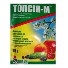 Топсин - М 10 гр.