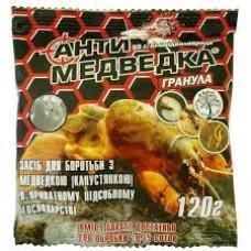 Антимедведка (гранула) 120 гр.