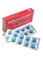 Иммуноцитофит  1 таб.