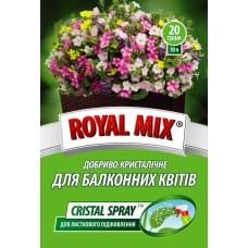 Роял микс  д/балконных цветов  20 гр.