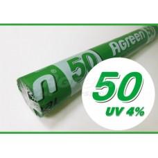 Белое Р-50 Agreen