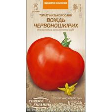 Вождь краснокожих 0,1 гр.